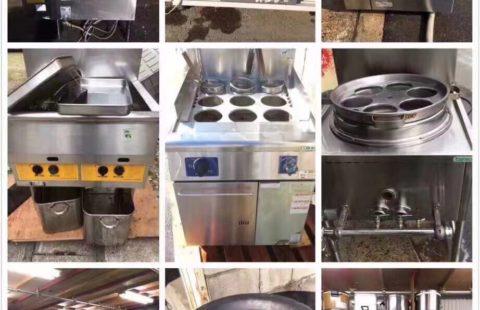 出售 回收 中古厨具设备 求人画像